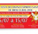 Baile em prol a 17ª Festa do Divino de Bras Cubas, com o Trio Losangeles, no Clube de Campo de Mogi das Cruzes